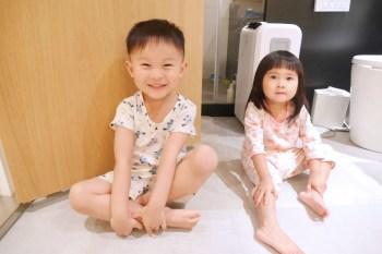 [啾團] 讓小朋友穿一次就愛上的韓國withorganic有機棉家居服+Tom&Jane無螢光染棉家居服+KOKACHARM繽紛童襪
