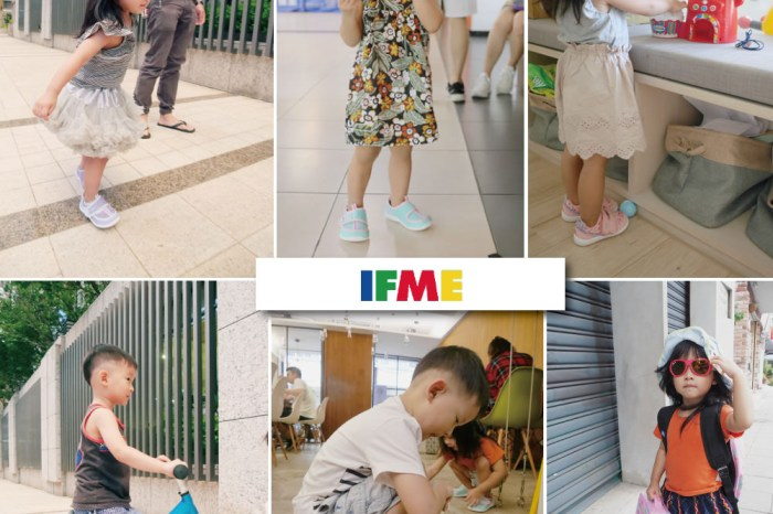 [啾團] 守護寶寶的足部健康最講究的機能童鞋日本IFME健康機能童鞋秋冬新款+韓國withorganic有機棉家居服春夏出清