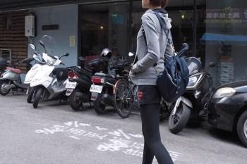 [啾團] 讓運動不怕冷!視覺少3公斤卻又看起來美腿屁股翹的MARIN輕塑日著壓力褲(高腰版/一般刷毛款)x高腰超柔軟壓力褲x美塑高彈牛仔褲