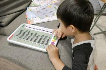 [啾團] 青林5G智能學習寶-丟掉平板手機.讓學習變成一種遊戲.養成習慣性獨立思考的好教材