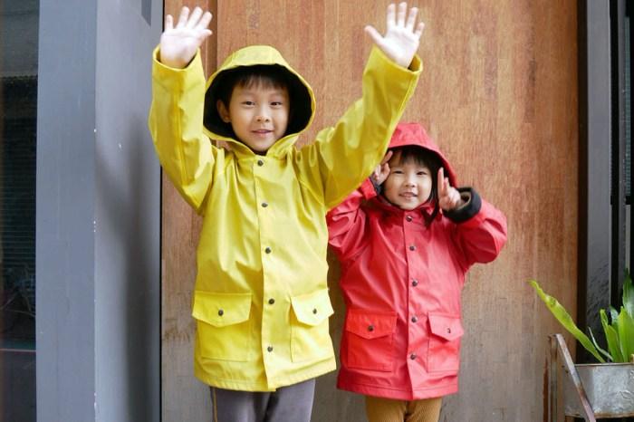 [啾團] 不怕買雨衣浪費!可以兩穿的質感美國OAKI 兒童防水外套/擋風雨衣(兒童雨衣雨鞋)