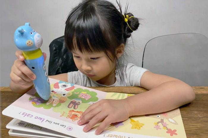 [啾團] 讓潛能在遊戲中得到啟發,讓小朋友玩出興趣的益智玩具/木木的第一本英文點讀筆-學齡國際iQ House(市面上最低價!)