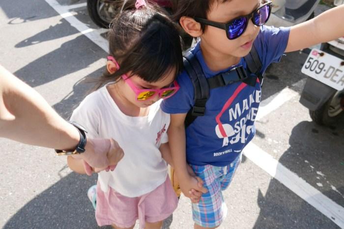 [啾團] 美國roshambo親子兒童墨鏡及兒童抗藍光眼鏡.從小保護小孩眼睛(小孩太陽眼鏡推薦)