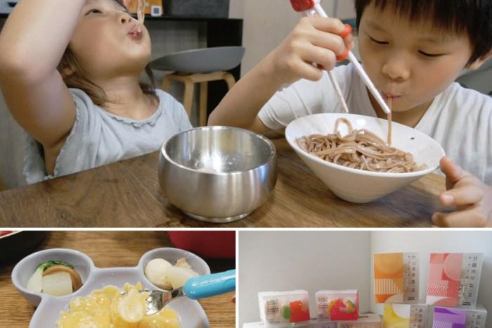 [啾團] 森林麵食-少點添加.多點健康.好吃又可以安心煮給家人小孩吃的放心好麵