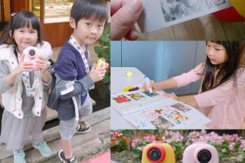 [啾團] LAQ DESiGN高畫質兒童列印相機,隨拍即印!小朋友們都超喜歡的有趣相機