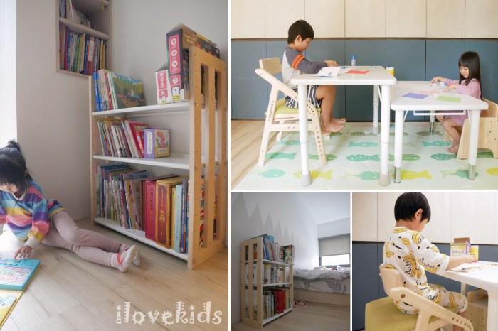 [啾團] 讓小朋友可以一歲用到成年的安全成長桌及成長椅,愛兒館我的第一張桌子+椅子(加開ADATTO學童椅及書櫃)