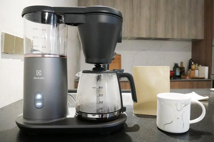 [啾團] 瑞典Electrolux伊萊克斯-滴漏式自動仿手沖美式咖啡機讓在家也可以有猶如手沖現煮的好喝咖啡