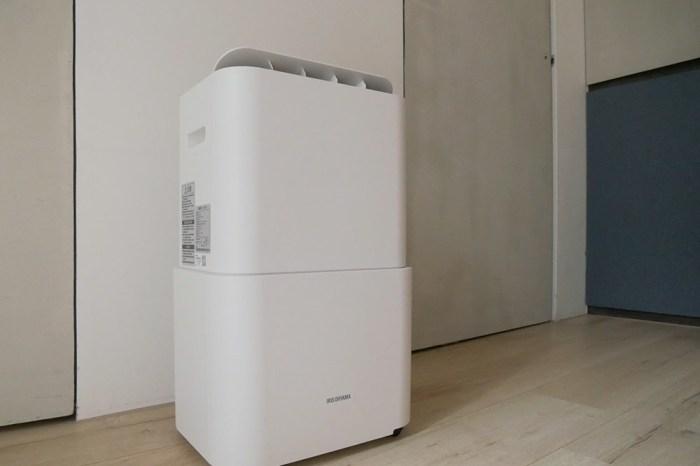 受保護的內容: [啾團] 日本IRIS PM2.5空氣清淨除濕機IJC-H120台灣限定版,雙機一體!除溼力超強的除溼機(12公升/日的強大除溼能力)