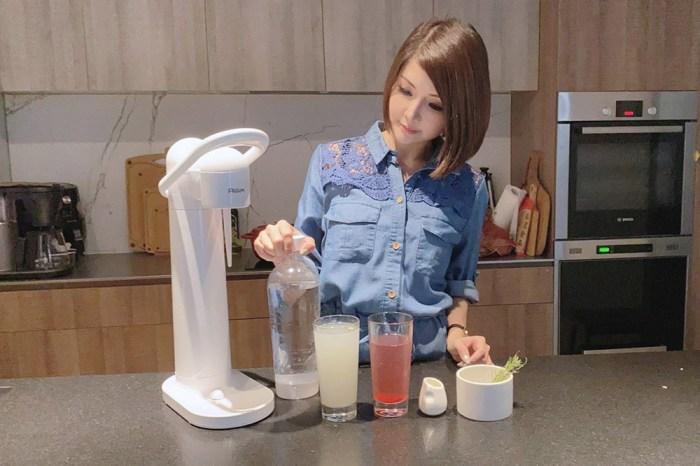 受保護的內容: [啾團] 法國-阿基姆AGiM 輕盈氣泡水機,口感自己決定,簡約漂亮快速擁有氣泡充足的氣泡水