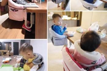 [育兒好物] 再也不用擔心家中的餐椅占空間,讓寶寶外出也可以有乾淨舒適的餐椅-CHEVORY Ciao 兒童桌邊餐椅(空中餐椅)