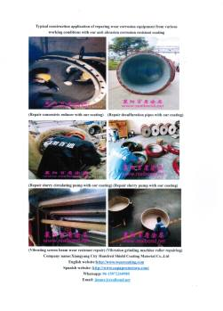 how and where does our anti wear coating is applied
