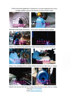 Typical application of repair wear equipment of various working conditions with our anti abrasion coating