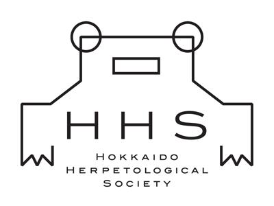 第2回北海道爬虫両棲類研究大会