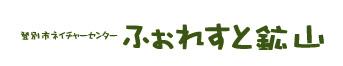 両生類・爬虫類講座(KoNG養成講座)