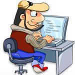 Инструменты для работы системного администратора