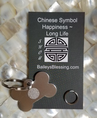 Chinese Symbol Happiness And Long Life Shou Silver Bone