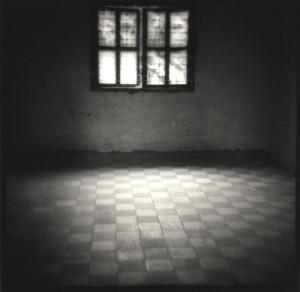 ruang kosong