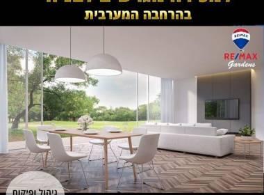 באזור הכי חם באבן יהודה - בהרחבה המערבית  למכירה מגרשים לבניה - ניהול ופיקוח עד מפתח