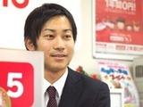 ドコモショップ(docomo携帯)/契約社員