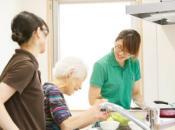 【仙台市太白区】H29年5月オープンのユニット型の特別養護老人ホームでのご案内♪ 介護スタッフ