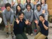 アミカ仙台東介護センター/1301 訪問ヘルパー