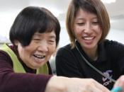 ベストケア・松山南訪問介護事業所 訪問介護スタッフ