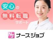 株式会社ツクイ ツクイ岡山原尾島/正看護師