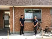 シュガーハート習志野 訪問看護ステーション/正看護師