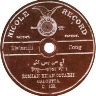 Nicole Record, Romjan Khan Ostadju, Calcutta, C.158