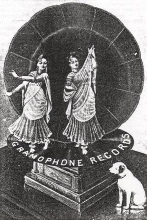 Gramophone Dancers