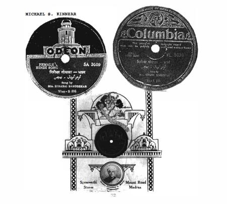 Odeon Record - Columbia Record, Saraswathi Stores