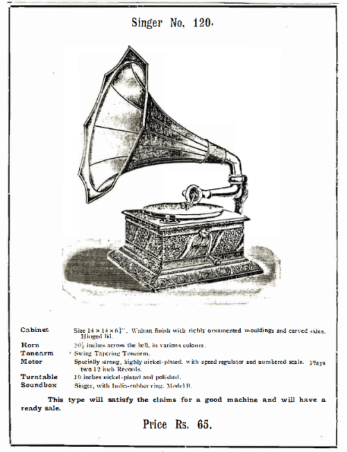 Singer Talking Machines, Singer No. 120