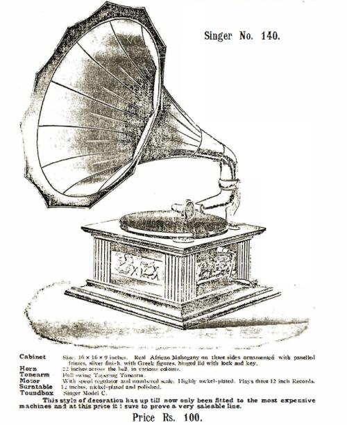 Singer Talking Machines, Singer No. 140