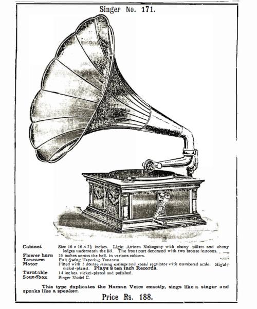 Singer Talking Machine, Singer No. 171