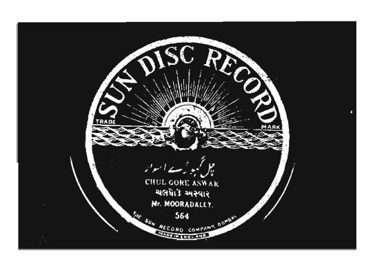 Sun Disc Record - Mr. Mooradally, 564