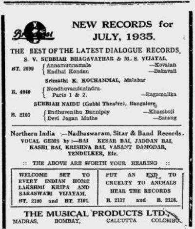 Broadcast Advertisement, The Musical Products Ltd. July 1935