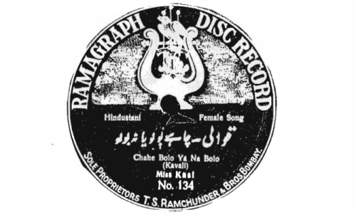 Ramagraph Disc Record