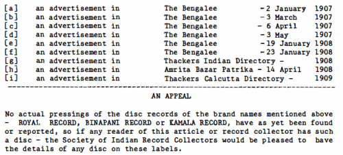 Royal Record, Binapani Record, Kamala Record