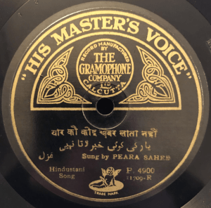 His Master's Voice, Peara Saheb, 3471ak, January, 1922