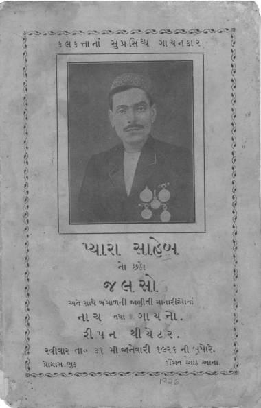 Peara Saheb - Catalogue, 1926