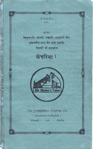 The Gramophone Company Ltd., Nagri, 1921 Catalogue