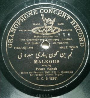 Gramophone Concert Record, Peara Saheb, 1908
