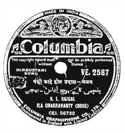 K.L. Saigal, Columbia Record, VE. 2587, Side Two