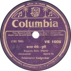 Columbia, VE 1005
