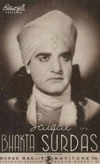 K.L. Saigal in Bhakta Surdas, 1942