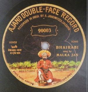 Ajano Double Face Record - Malka Jan