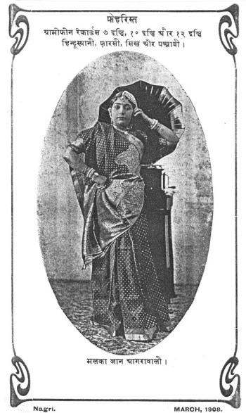 Malka Jan - Nagri Catalogue, 1905