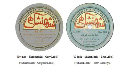 Shahenshahi Record Labels, 10-inch