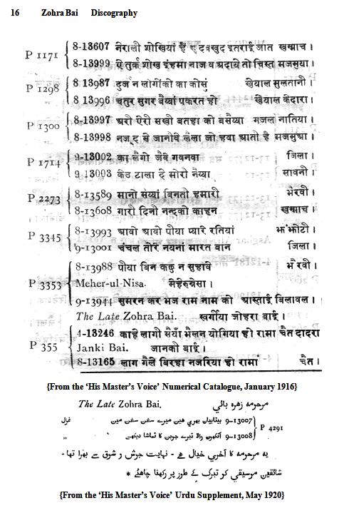 Zohra Bai Discography, Page 16