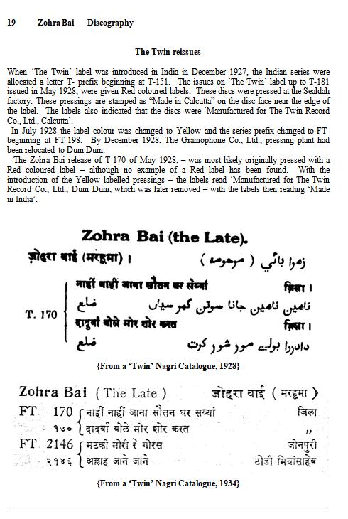 Zohra Bai Discography, Page 19